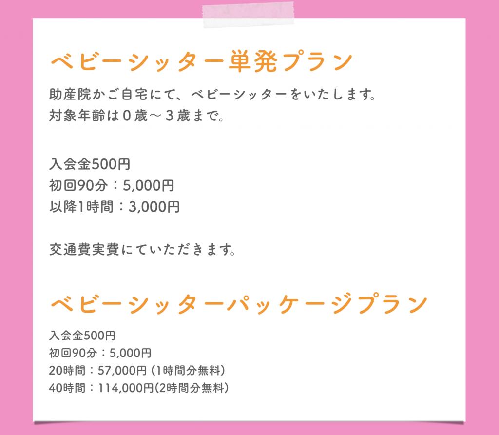 スクリーンショット 2019-09-21 18.12.48