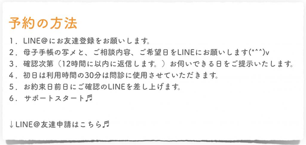 スクリーンショット 2019-09-21 18.22.03